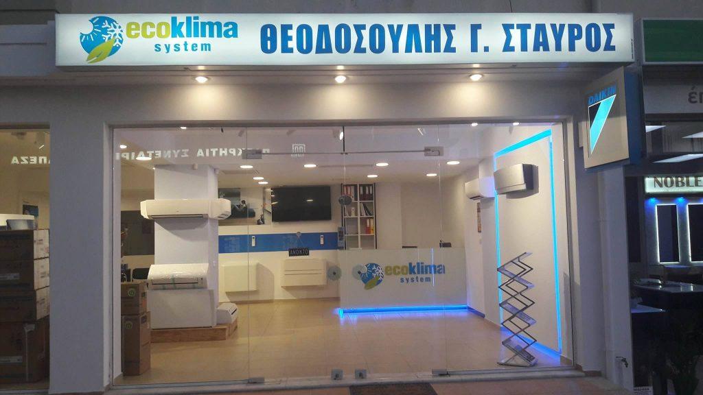 ecoklimasystem.gr